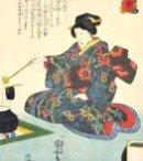 Cérémonie japonaise Cha No Yu