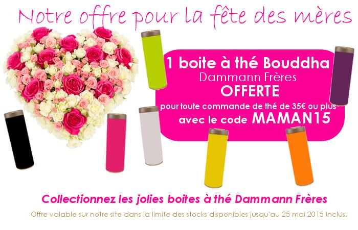 Cadeau : une boite à thé Dammann Frères
